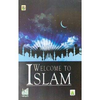 Welcome to Islam front cover
