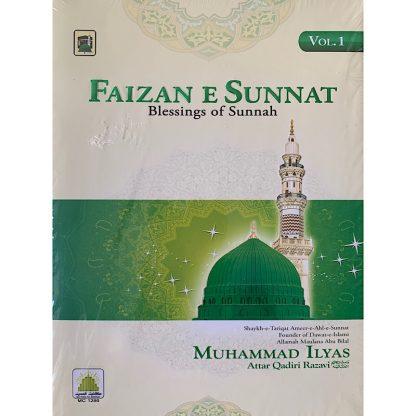 Faizan e Sunnat front cover