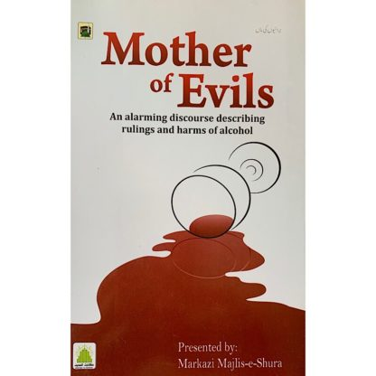 Mother of Evils front cover