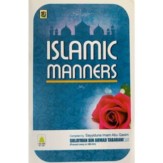 Islamic Manners front cover