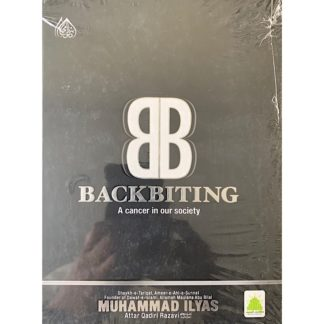 Backbiting front cover