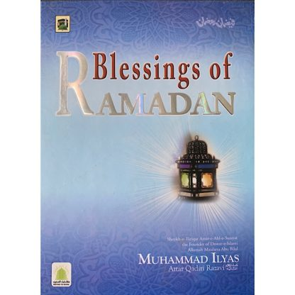 Blessings of ramadan front cover