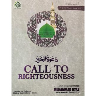 Call to righteousness front cover