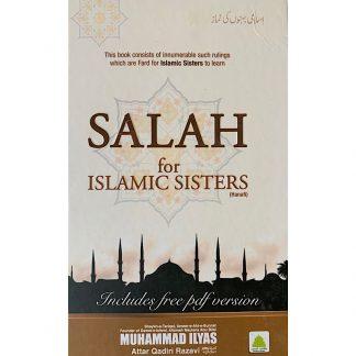 Salah for Islamic Sisters - Islamic Book