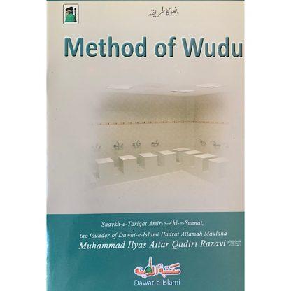 Method of Wudu
