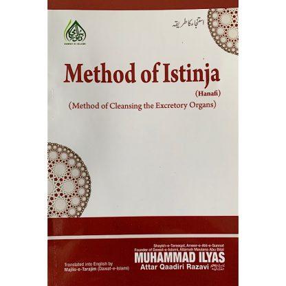 method of istinja