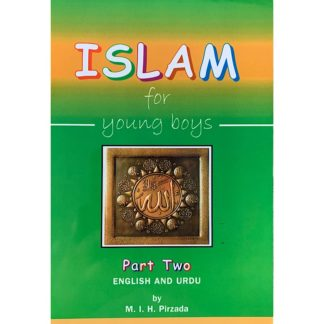 Islam for young boys part 2