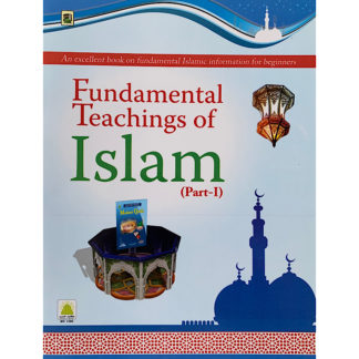 Fundamental Teachings of Islam - Part 1