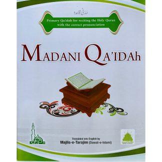 Madani Qaidah