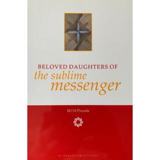 Beloved Daughters of the Sublime Messenger