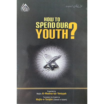 How To Spend Our Youth