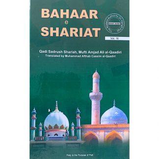Bahaar e Shariat: Vol 16
