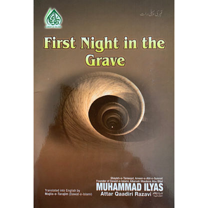 First Night in the Grave