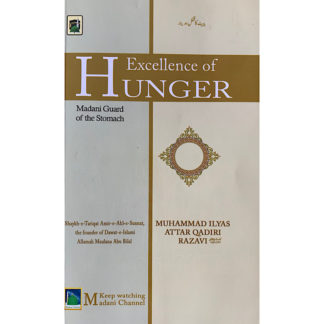 Excellence of Hunger