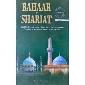 Bahaar e Shariat