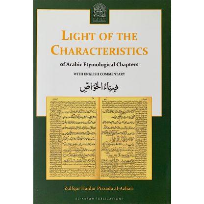 Light of the Characteristics
