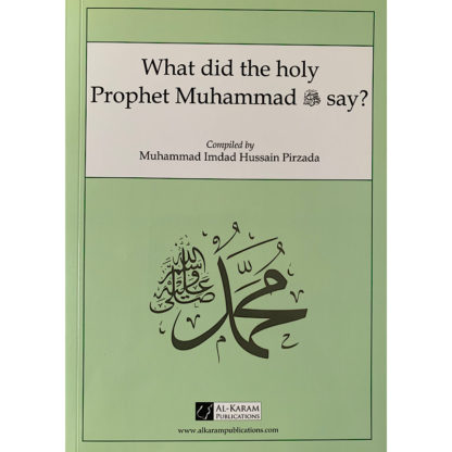 What did the Prophet Muhammad (pbuh) say?