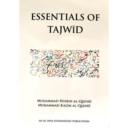 Essentials of Tajwid