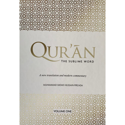 Quran: The Sublime Word