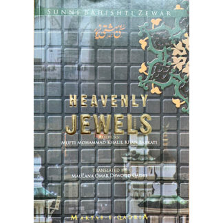 Heavenly Jewels