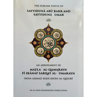 The Sublime Status of Sayyiduna Abu Bakr