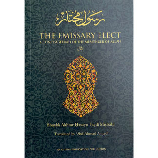 The Emissary Elect