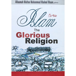 Islam The Glorious Religion