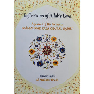 Reflections of Allah,s Love