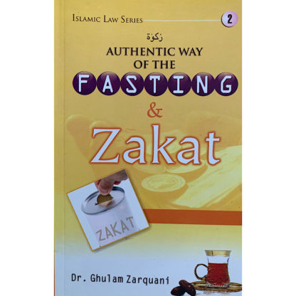 Authentic Way of the Fasting & Zakat