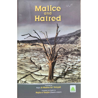 Malice and Hatred