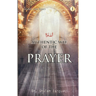 Authentic Way of the Prayer
