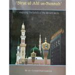Sirat ul Ahl us-Sunnah