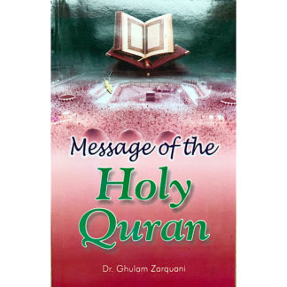 Message of the Holy Quran