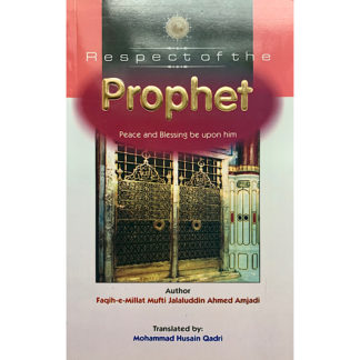 Respect of the Prophet