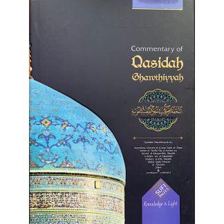 Commentary of Qasidah Ghawthiyyah