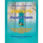 Secret of Secrets
