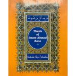 Thesis of Imam Ahmad Raza