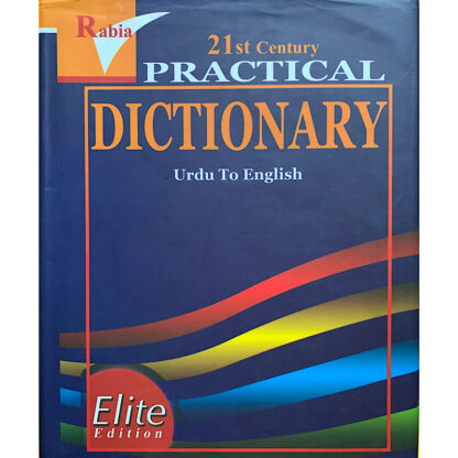 Practical Dictionary