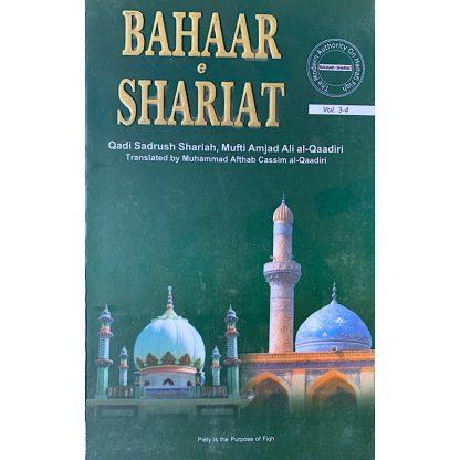 Bahar e Shariat vol 3 & 4