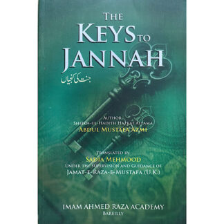 The Keys To Jannah