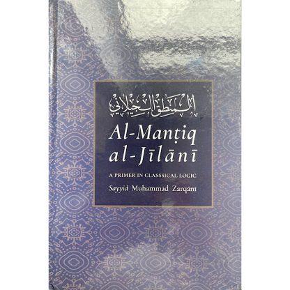 Al-Mantiq al-Jilani