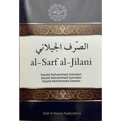 Al-Sarf al-Jilani