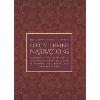 Forty Divine Narrations