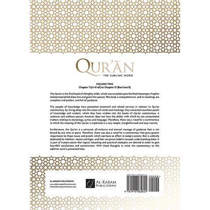 Quran Volume 2